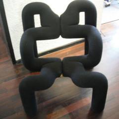 Stokke Variér Ekstrem Sessel die Skulptur für 30 Euro VHB