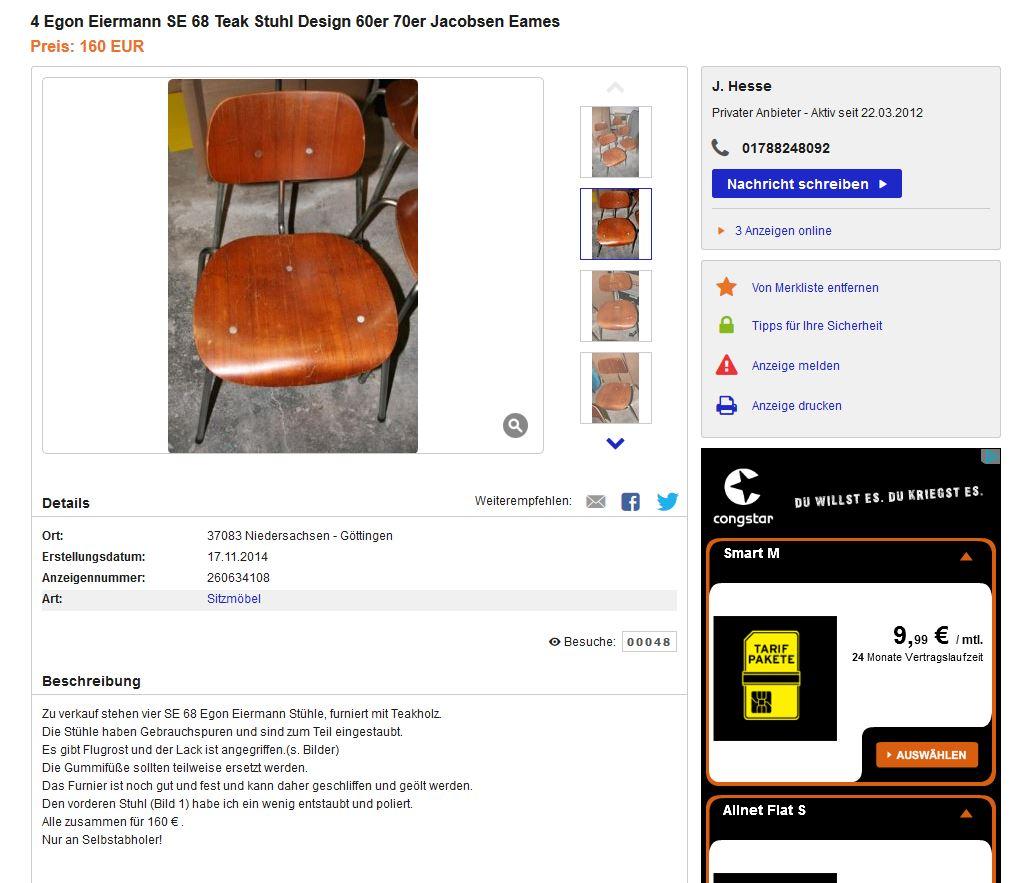 wilde spieth wiki. Black Bedroom Furniture Sets. Home Design Ideas